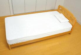[防水シーツ] 幸和製作所 ソフト防水シーツ(全面ボックス) SE04Z