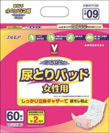 Vサポート いちばん 尿とりパッド女性用 60枚[介護 おむつ 大人 尿とりパッド] (毎)