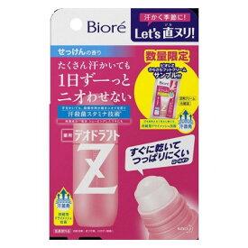 ●【在庫限り】花王 ビオレZ ロールオン石鹸+フット 40ml[制汗剤 ロールオン ビオレ]