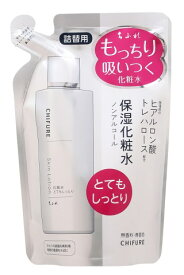 ちふれ 化粧水 とてもしっとりタイプ 詰替用 150mL[ちふれ 化粧水]