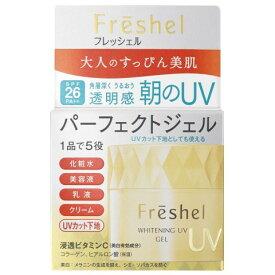 カネボウ フレッシェル アクアモイスチャージェル(UV)×3個セット[フレッシェルN クリーム]