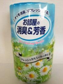 部屋用芳香剤 フレッシュカモミール 400ml[芳香剤 部屋用] (毎)