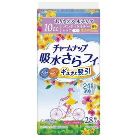 チャームナップ 吸水さらフィロングパンティライナーピュアソープの香り 28枚[チャームナップ 吸水さらフィ 尿もれ用シート・パッド]