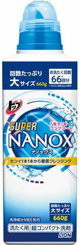 トップ スーパーナノックス 本体 大ボトル 660g [トップ ナノックス 洗濯洗剤] (毎)