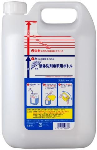 花王 プロシリーズ液体洗剤希釈用ボトル5l