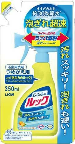 ライオン おふろのルック 詰め替え用350ml[おふろのルック 洗剤 おふろ用][応]