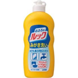 ライオン おふろのルックみがき洗い[おふろのルック 洗剤 おふろ用]