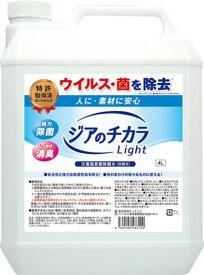 ○ジアのチカラLight 4L[次亜塩素酸 消毒 除菌スプレー]