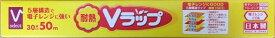 Vセレクト 耐熱Vラップレギュラー増量 30cm×50m[サランラップ] (毎)