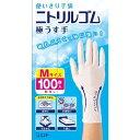 エステー 使いきり手袋 ニトリルゴム 極うす手 M ホワイト 100枚[手袋 使い捨て] (毎)