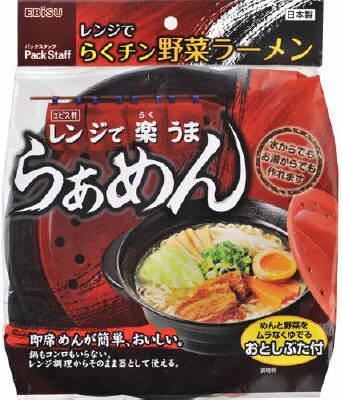 エビス らくチン 野菜ラーメン[保存容器]
