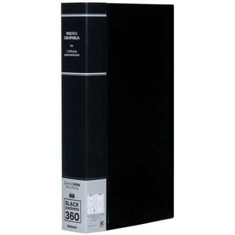 ナカバヤシ フォトグラフィリアL判360枚 ブラック PHL−1036−D[ナカバヤシ ノート]
