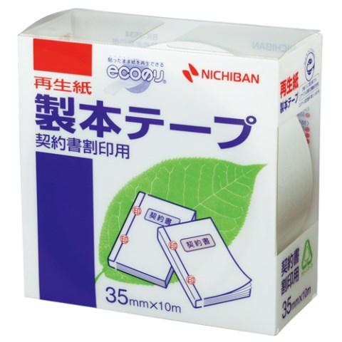 ニチバン 製本テープ検印 BK−35 ケイイン[ニチバン 事務用品]