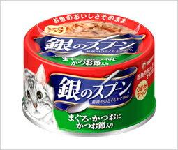 銀のスプーン 缶 まぐろ・かつおにかつお節入り 70g[銀のスプーン キャットフード ウエット 缶詰][応]