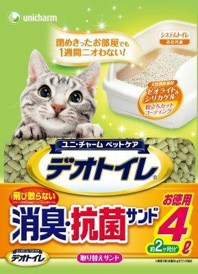 1週間消臭・抗菌デオトイレ 飛び散らない消臭・抗菌サンド 4L[猫砂・猫トイレ]