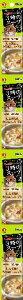 キャネット 3時のスープ しらす添えかつおだしスープ風 100g(25g×4連)[キャネット キャットフード ウエット パウチ]