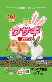 スマックウサギ シン7kg[ウサギ 小動物 フード 餌・えさ]