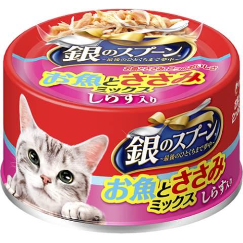 銀のスプーン 缶 お魚とささみミックスしらす入り 70g[銀のスプーン キャットフード ウエット 缶詰] (応)