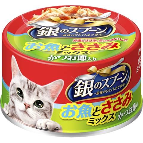 銀のスプーン 缶 お魚とささみミックスかつお節入り 70g[銀のスプーン キャットフード ウエット 缶詰] (応)