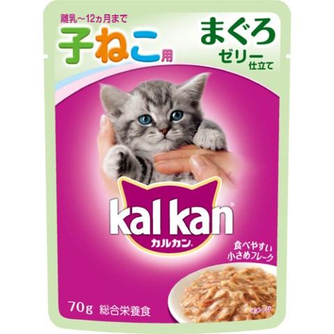 [応]カルカンパウチ 12ヶ月までの子猫用 まぐろ 70g[カルカンパウチ キャットフード ウエット パウチ]