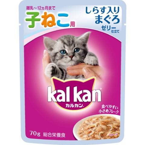 [応]カルカンパウチ 12ヶ月までの子猫用 しらす入りまぐろ 70g[カルカンパウチ キャットフード ウエット パウチ]