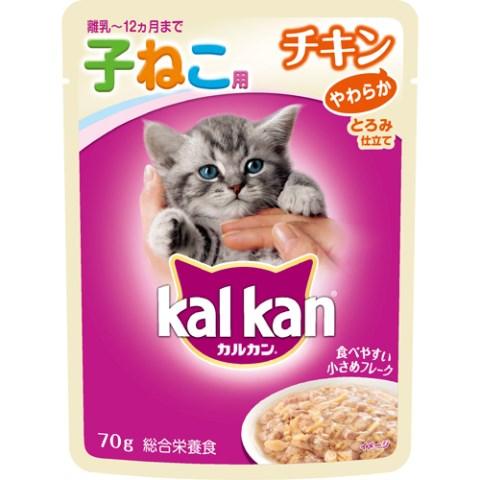 [応]カルカンパウチ 12ヶ月までの子猫用 やわらかチキン 70g[カルカンパウチ キャットフード ウエット パウチ]