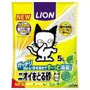 ニオイをとる砂 リラックスグリーンの香り 5L[ニオイをとる砂 猫砂] (毎)
