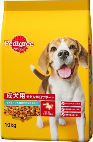 ペディグリー 成犬用 旨みビーフ緑黄色野菜魚 10kg[ペディグリー ドッグフード ドライ]