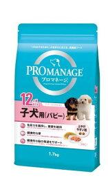 プロマネージ 12ヶ月までの子犬用(パピー) 1.7kg[プロマネージ ドッグフード ドライ]