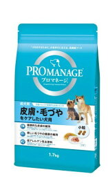 プロマネージ 成犬用 皮膚・毛づやをケアしたい犬用 1.7kg[プロマネージ ドッグフード ドライ]