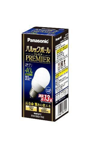 ●【訳あり】【在庫限り】パルックボールプレミア A10形 クール色/電球