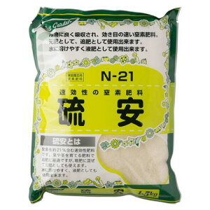 ベストガーデン 硫安1.5kg[肥料]