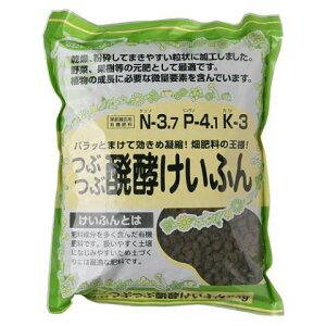 ベストガーデン つぶつぶ醗酵けいふん1kg[鶏糞]