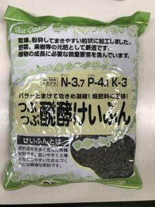 ベストガーデン つぶつぶ醗酵けいふん4kg[鶏糞]