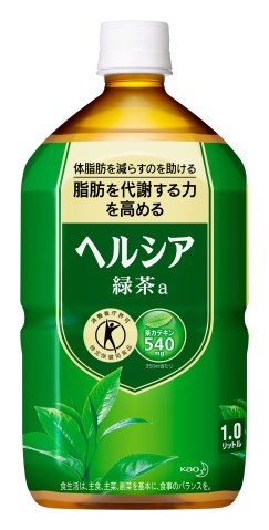 ●【ヘルシア ケース販売】【花王】ヘルシア緑茶1Lボトルx12本特定保健用食品 [ヘルシア]【送料無料】[毎]