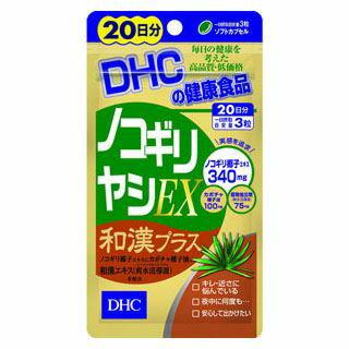 DHC ノコギリヤシEX和漢60粒 20日[DHC][応]