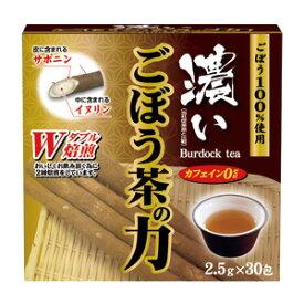 濃いごぼう茶の力 30包[健康茶][特]