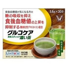 大正製薬 グルコケア 粉末スティック 濃い茶 5.6g×30袋[グルコケア]
