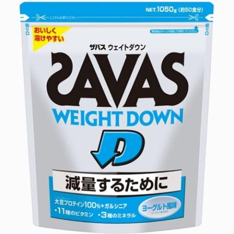 明治 SAVAS ザバス ウェイトダウン 50食分 1050g[ザバス プロテイン]