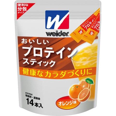 森永 ウイダー おいしいプロテインスティック オレンジ味 10g×14本[ウイダー プロテイン]