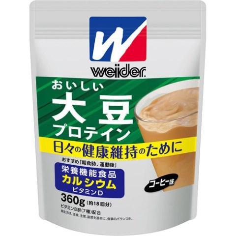 森永 ウイダー おいしい大豆プロテイン コーヒー味 360g[ウイダー プロテイン]