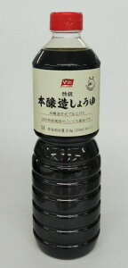 バローセレクト 本醸造しょうゆ 1L×15個セット[醤油 しょうゆ]