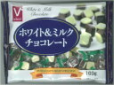 Vセレクト ホワイト&ミルクチョコレート