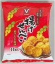 栗山米菓Vセレクト 揚げせんべい11枚×20個セット [揚げせんべい 米菓]