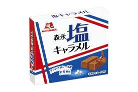 森永 塩キャラメル 12粒×10個セット [塩キャラメル 菓子]