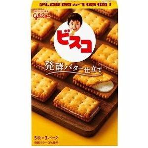 グリコ ビスコ発酵バター仕立て 15枚×10個セット (毎)