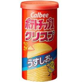 カルビー ポテトチップス クリスプ うすしお味 50g×12個セット[カルビー ポテトチップス]