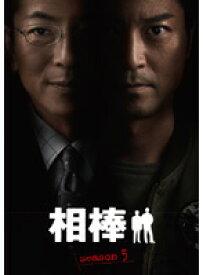 【中古】相棒 season 5 全11巻セット s12472/SDR-2572-2582【中古DVDレンタル専用】