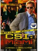 【中古】●CSI:マイアミ シーズン3 全8巻セットs10407/DABR-0400-0407【中古DVDレンタル専用】