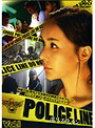 【中古】POLICE LINE ポリスライン 全3巻セットs1414/DMIP-8417-8421【中古DVDレンタル専用】